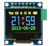 Free Shipping 0.95 inch 7pin Full Color 65K Color ssd1331 OLED Display 3.3v 5v Serial SPI Small LCM Module for 51(China (Mainland))