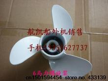 Free shipping  hang Kai 5-6 HP 2-stroke outboard boat hook  boat motors outboard propellers(China (Mainland))