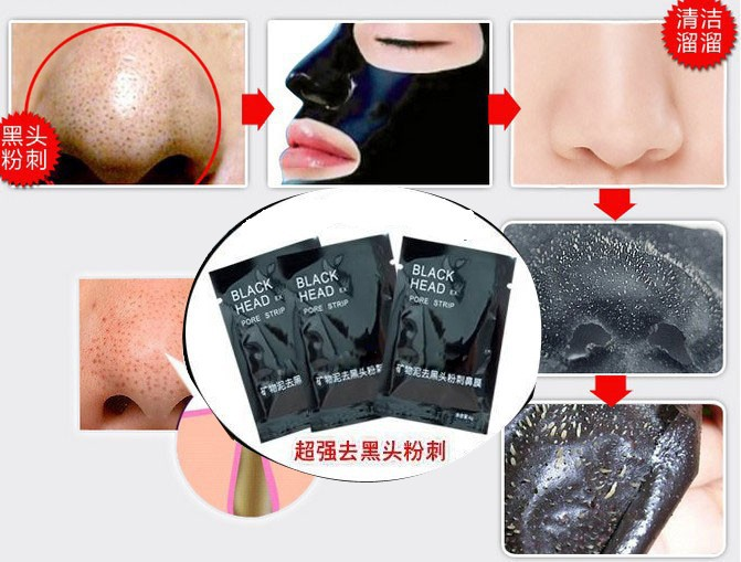 Beauty Care Face Care face masks 200pcs/lot selling herbal conk mask deep clean Nose herbal Blackhead Remover facial mask(China (Mainland))
