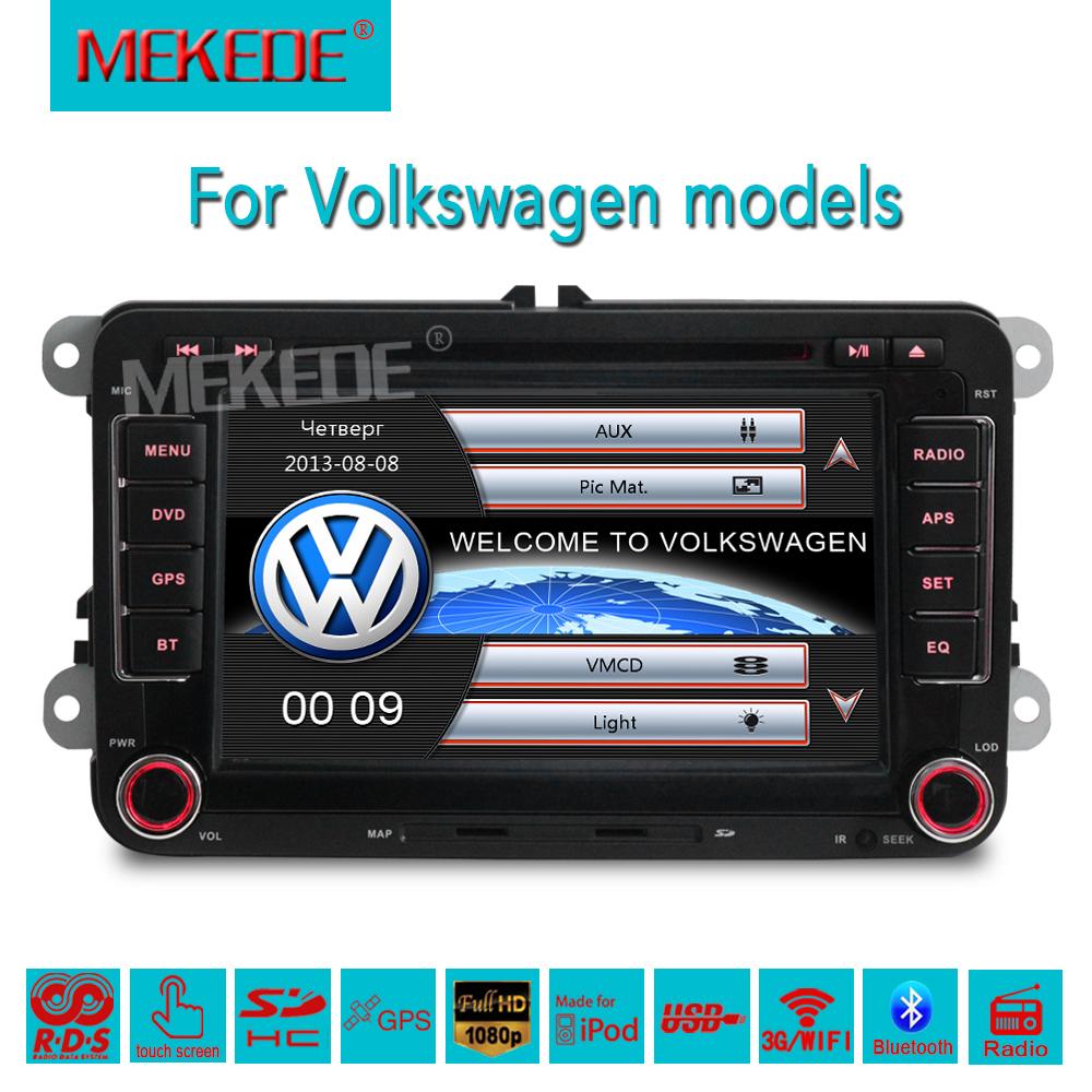 Factory Price Free Shipping Car multimedia Player For VW/Volkswagen Superb Yeti 2009-2011 Passat Caddy car dvd GPS navigation(China (Mainland))