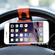 Universal Car Steering Wheel Phone Socket Holder Navigate GPS Stand Case Cover For HTC M7 M8 M9 For SonyZ4 Z3 Z2 M2 For LG G2 G3(China (Mainland))