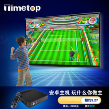 wholesale tv video game