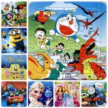 The animated cartoon puzzle paper children baby toys gifts Princess, animals, cartoon images, cars, robots S28(China (Mainland))