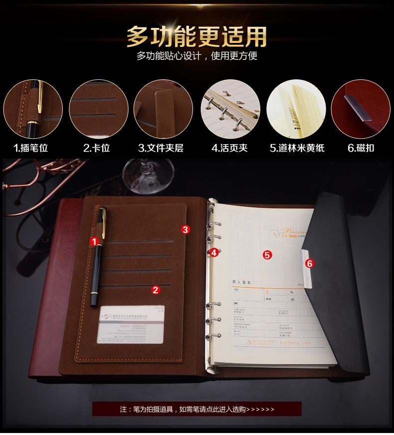 Business Notebook Organizer Business Planner Organizer