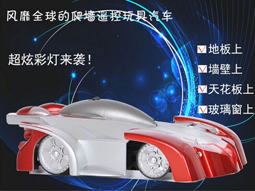 Spider-man stunt car intelligent remote control wall climbing toys can climb a wall of remote control car rotate 360 degrees(China (Mainland))