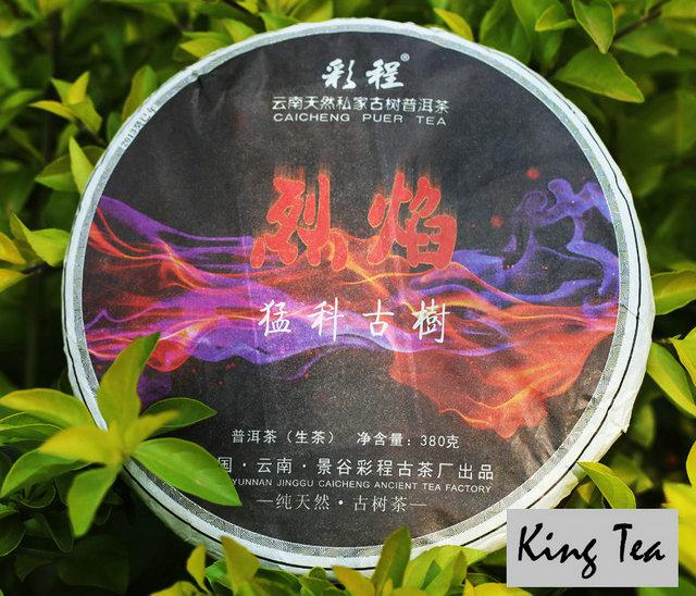 *King Tea*2013 Cai Cheng Strong Fire Cake 380g China YunNan MengHai Chinese Puer Puerh Raw Tea Sheng Cha Premium Slim Beauty(China (Mainland))