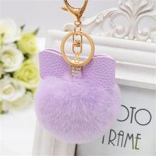 8 cm bonito pompom de pele chaveiro coelho brinquedo orelha coelho saco de lâmpada de pele pom pom bola chaveiro porte clef para mulher adorável fofo(China)
