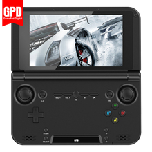 NEW GPD XD 5 Inch Android 4.4 Gamepad Tablet PC 2GB RK3288 Quad Core 1.8GHz Handled Game Console Game Player download pc games(China (Mainland))