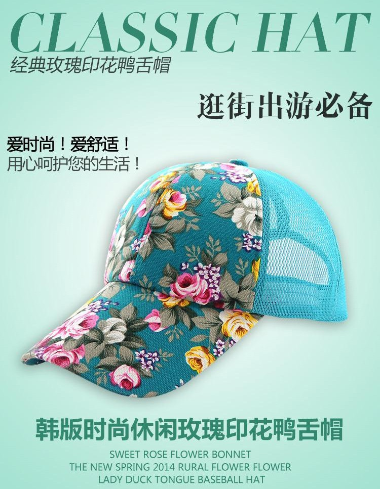2016 горячая распродажа женский цветочный бейсболку для женщин весна и лето свободного покроя cap девушки вс-топы шляпы snapback для спорта l досуг