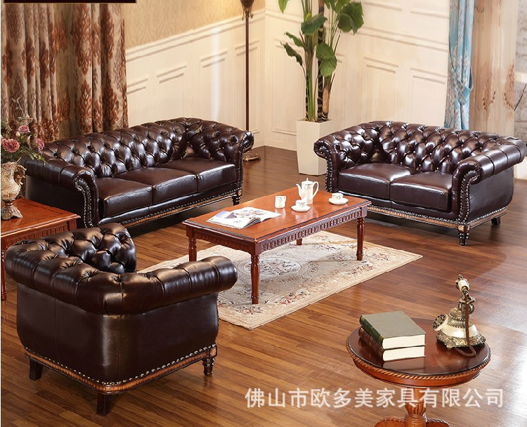 apartment simple wood sofa american french leather sofa in living room