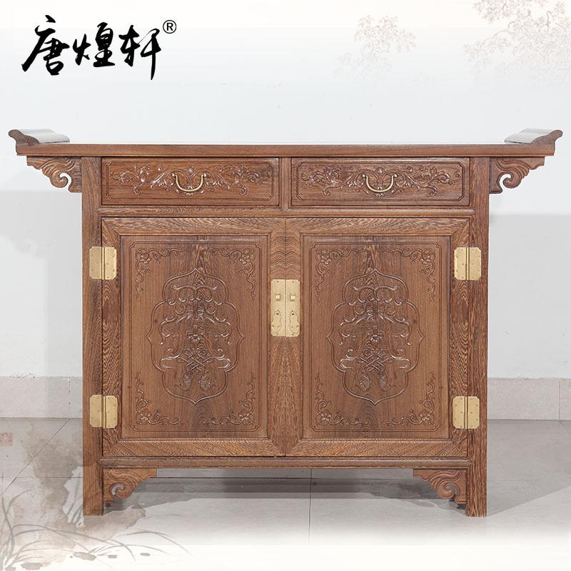 Achetez en gros chinois buffet en ligne des grossistes for Grossiste chinois meuble