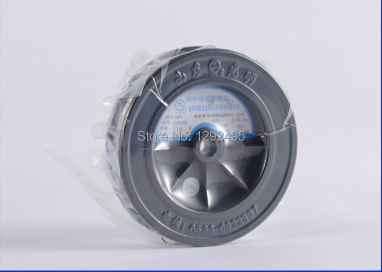 0.18mm*2000m Molybdenum Wire For EDM Wire Cutting Machine(China (Mainland))