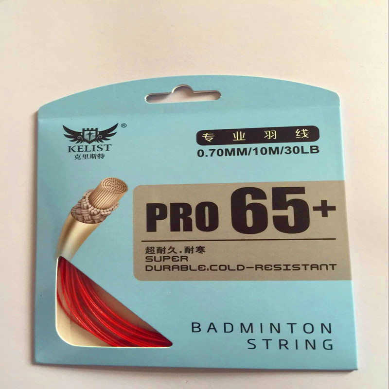 2016 New Top Fashion Badminton Rackets Supply High Grade 100% Brand Original Kelist Rackets with Quality String 100<br><br>Aliexpress