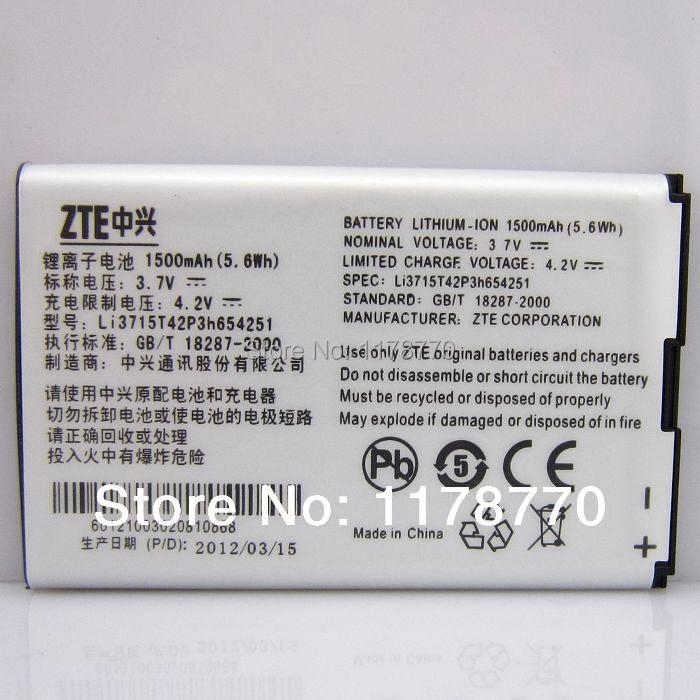 1 PCS 1500mAh LI3715T42P3H654251 Replacement Battery For Original ZTE Phone U790 V790 N790 N790S U805 U232 U230 Free shipping