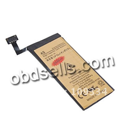 Wholesale - HOT!!! GOLD 2430MAH HIGH CAPACITY REPLACEMENT BATTERY FOR IPHONE 4S