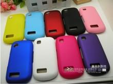 matte hard plastic back cover case for Nokia Asha 200(China (Mainland))