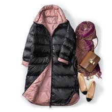 Fitaylor новая зимняя Ультра Легкая белая куртка на утином пуху Женская тонкая Длинная Парка женская теплая парка зимняя верхняя одежда(China)
