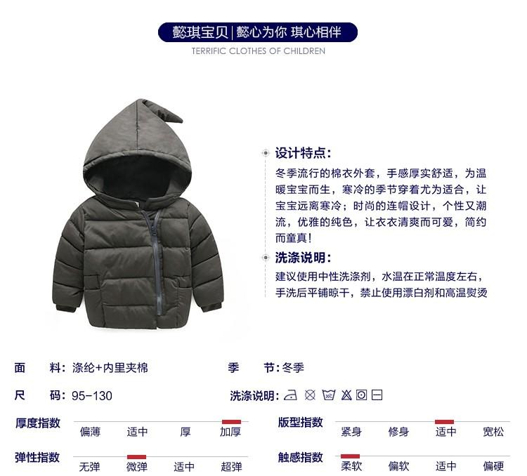 Скидки на Детская мальчики мода стороны молнии куртки хлопка-ватник зима 2015 новая детская одежда корейской версии плотной хлопчатобумажной