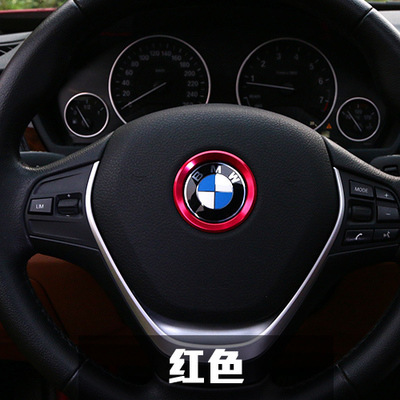 Excellent New 3D steering wheel aluminium alloy Sticker case For BMW E46 E52 E53 E60 E90 E91 E92 E93 F01 F30 M3 M5 car styling(China (Mainland))