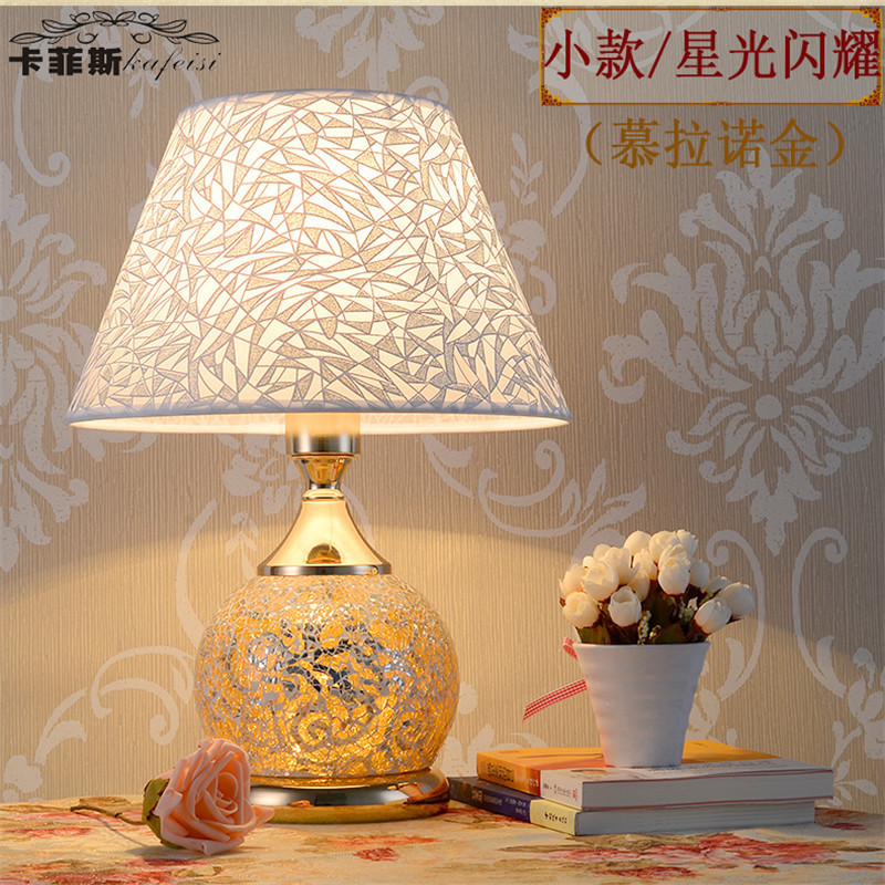 warm and stylish glass table lamp bedroom night light modern american bedside lamp wedding gift. Black Bedroom Furniture Sets. Home Design Ideas