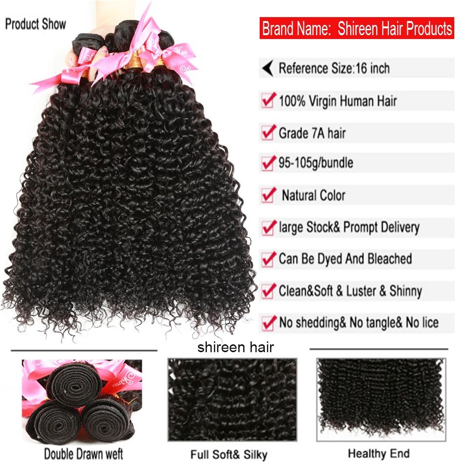 8A Brazilian Virgin Hair Curly Wave Modern Show Deep Curly Hair Brazilian Human Hair Jerry Curl 4 Bundles Afro Kinky Curly Hair