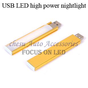 new style USB 8SMD LED nightlight touch switch portable 5V 5252 LED dormitory light table lamp in free shipping(China (Mainland))