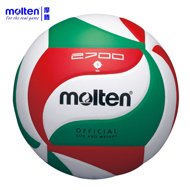 Official Size5 Molten 2700W Volleyball Ball PU Leather Volleyball Indoor&Outdoor Handball Volley Ball Volei For Match Training(China (Mainland))