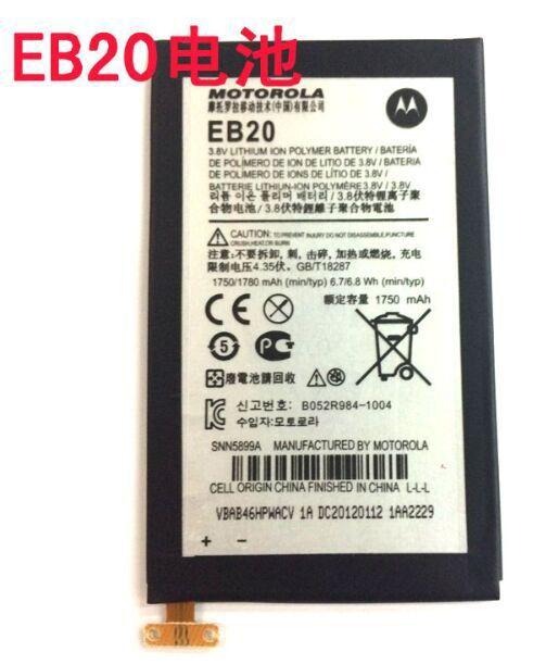 1piece Battery with tool EB20 for motorola XT910 XT912 MB886 DROID RAZR MT917 MT887 XT885 XT889 +free shipping(China (Mainland))