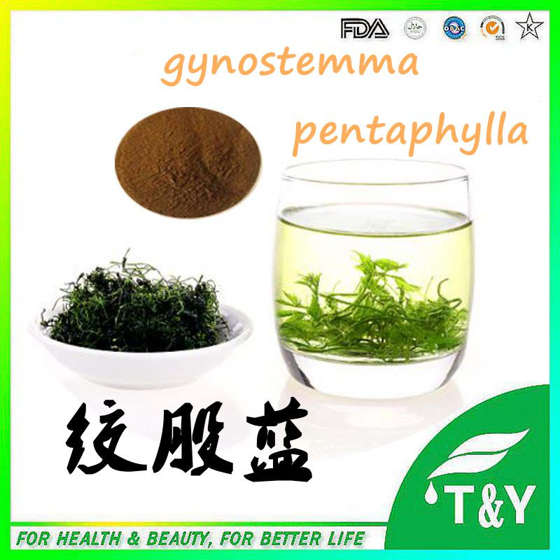 pure nature gypenosides from jiaogulan Gynostemma pentaphylla extract<br><br>Aliexpress