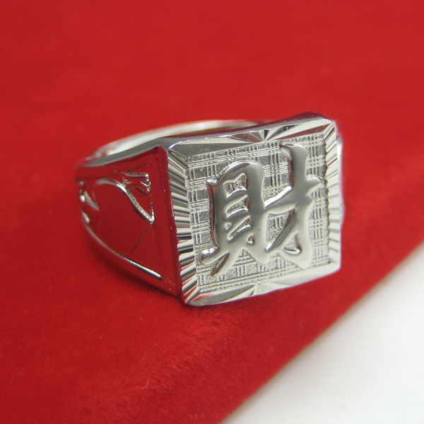 Pure Silver Rings For Men Platinum Ring 925 Pure Silver