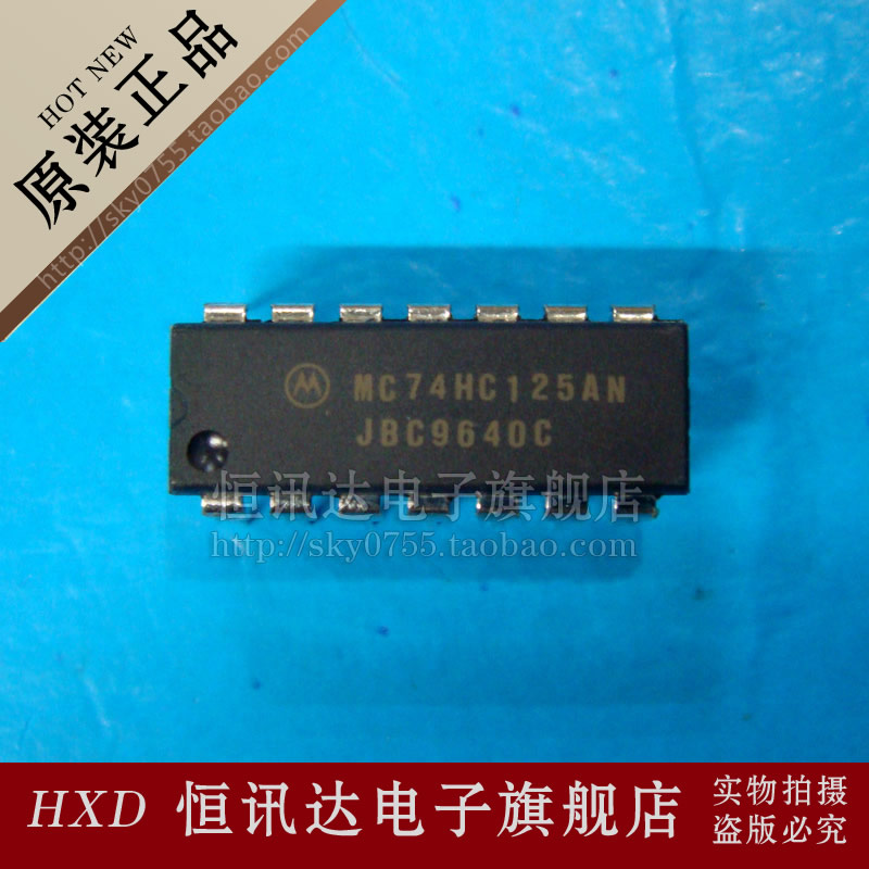 MOTOROLA DIP-14 MC74HC125AN quality assurance new original--HXDD2(China (Mainland))