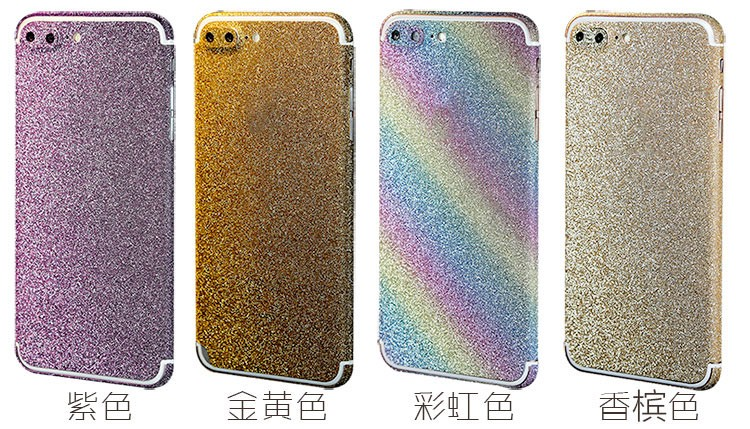 10pcs/lot wholesale For iPhone 7 Plus Fashion Glitter Sticker Skin Case for iPhone 7 Shiny  Full Body  Decal Cover  HU1043