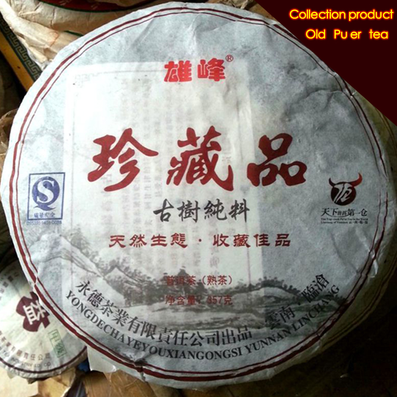 Wholesale collection 357g ripe puer tea cake high mountain old tree Puer chinese from Yunnan weight loss black tea in gift(China (Mainland))