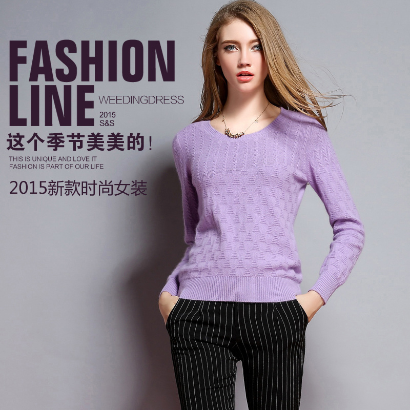 women's cashmere vintage twisted knitted cashmere sweater pullover solid color basic sweater all-match(China (Mainland))