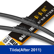 New styling car Replacement Parts windshield wipers/Auto accessories The front wiper blades for Nissan Tiida(After 2011) class