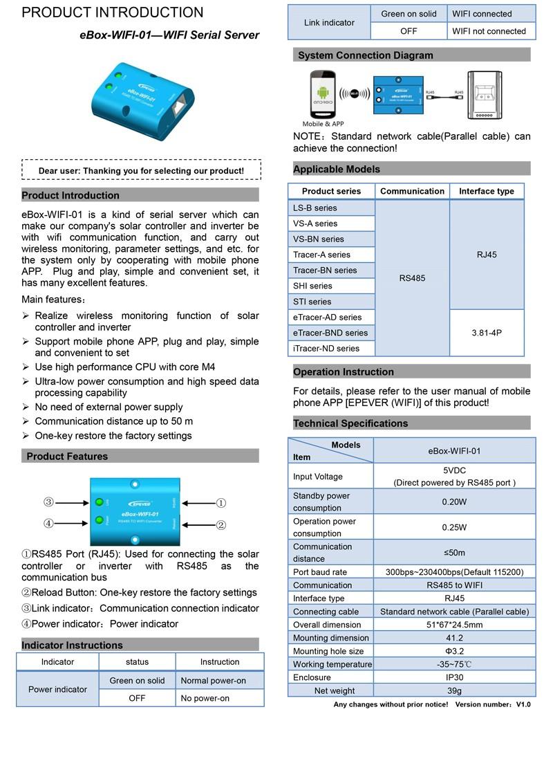 eBox-WIFI-01(2)
