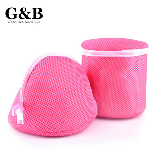 Women Bra Laundry Lingerie Washing Hosiery Saver Protect Aid Mesh Bag Cube(China (Mainland))