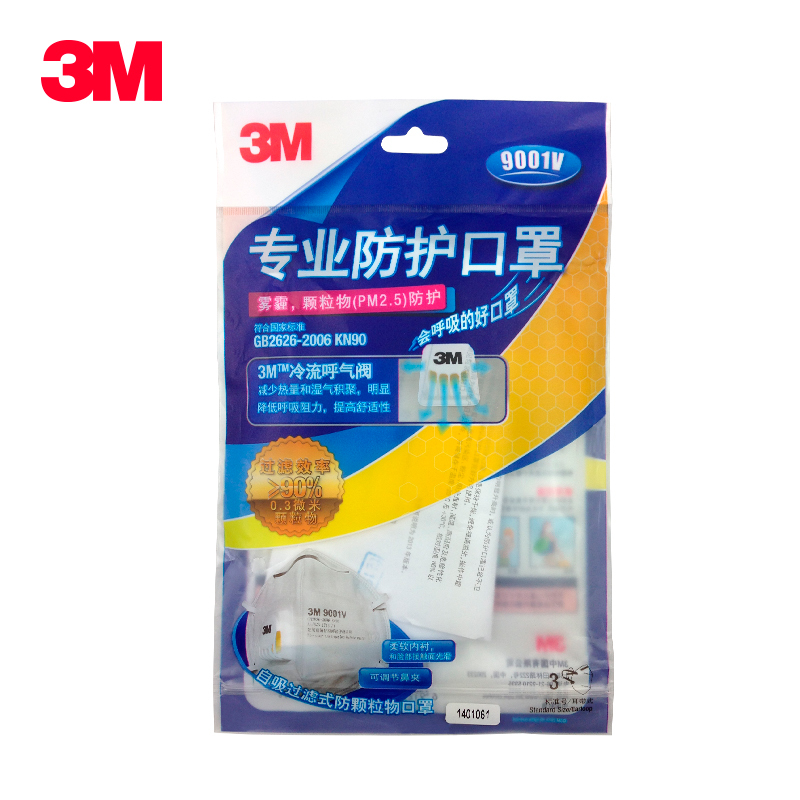 3M dust masks personalized anti-fog and haze industrial dust pm2.5 9001v \ 9002v with a breathing valve 3 installed(China (Mainland))