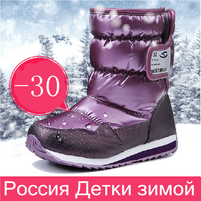 Harbby child snow boots female boots child 2015 winter children shoes male child cotton-padded shoes parent-child winter boots<br><br>Aliexpress