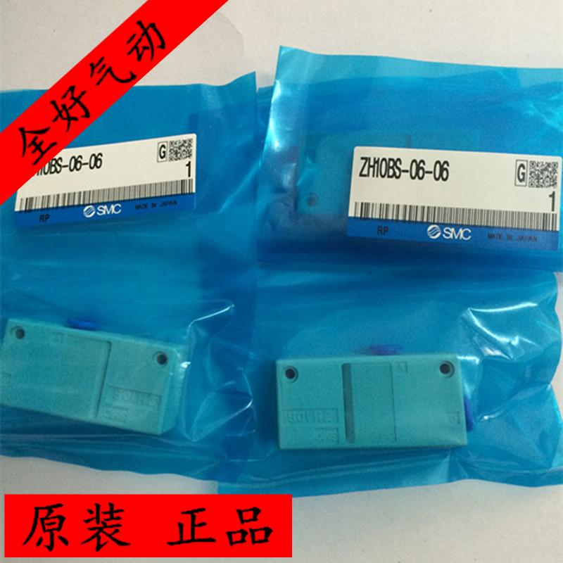 SMC genuine original vacuum generator ZH10BS-01-01 / ZH / 13/07/05/10 / BS / 01/02<br><br>Aliexpress