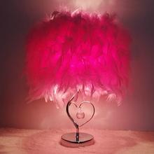 Творческий моды перо кристалл лампы спальня ночники свадьба День Рождения декоративные небольшая настольная лампа/подарок бесплатная доставка
