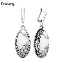Vintage Look Antique Silver Plated Double Layer Oval Flower White Turquoise Clip On Earrings TE151(China (Mainland))