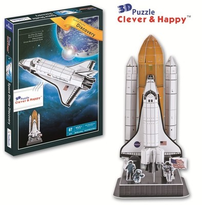 Educational toy 1pc Space shuttle discovery god nine learning 3D paper DIY jigsaw aircraft puzzle model kits children gift(China (Mainland))