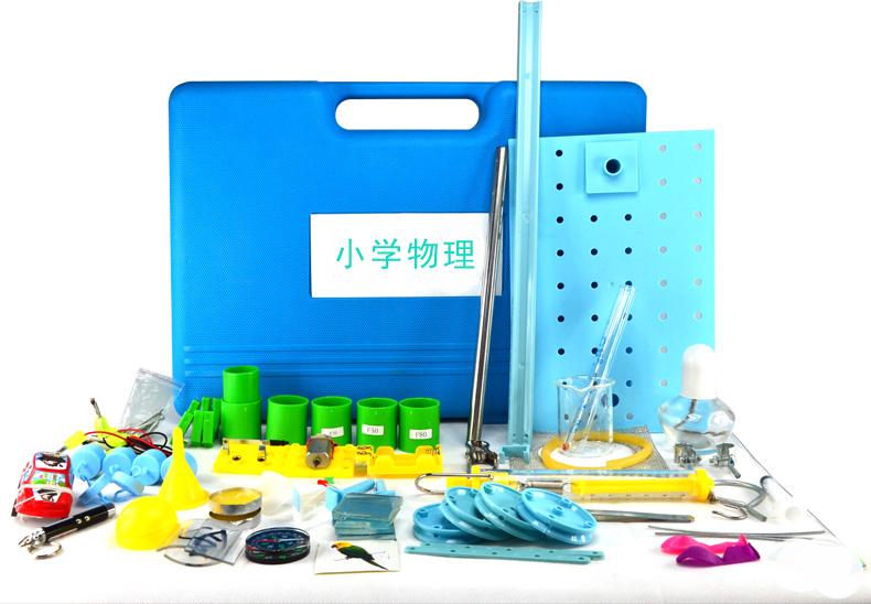 Experiment Kits For Physics Kit Experiment Kits For