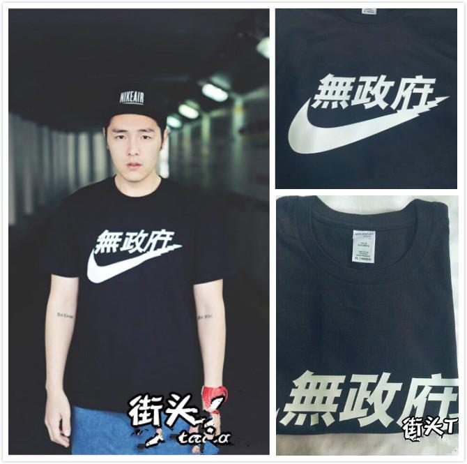 Мужская футболка OEM t мужская футболка oem t 3d large hand