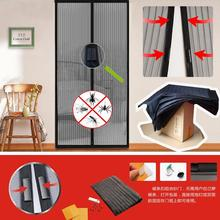 Hot Sale Summer 1pc mosquito net curtain magnets door Mesh Insect Fly Bug Mosquito Door Curtain Net Netting Mesh Screen Magnets(China (Mainland))