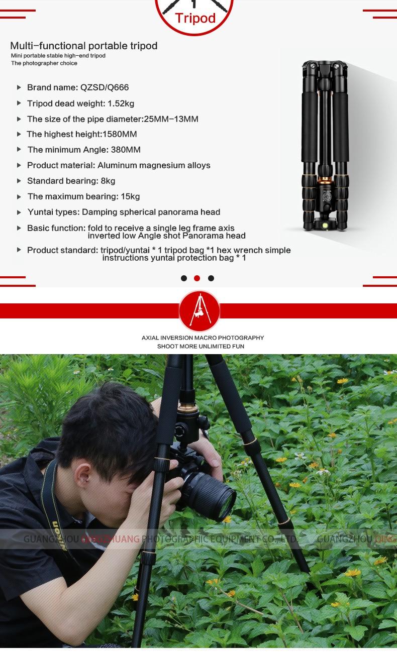 ถูก QZSD Q666 Proแบบพกพาขาตั้งกล้องmonopodอลูมิเนียมQ-666สำหรับกล้องSLRเดินทางโหลดไป15กิโลกรัมจัดส่งฟรี