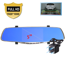 New Full HD 1080P Car Dvr Camera Avtoregistrator 5 Inch Rearview Mirror Digital Video Recorder Dual Lens Registrar Camcorder(China (Mainland))