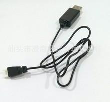 Wholesale Syma X5 X5c charger part Rc drone Quadcopte spare parts