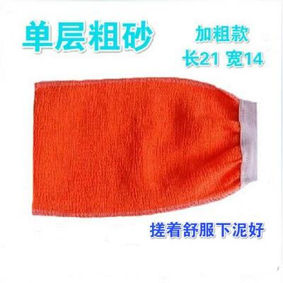 10pcs/lot Non-disposable single coarse sand bath towel bath towel Chopping Gloves Bulk(China (Mainland))